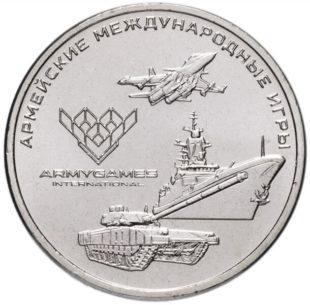 25 рублей игры