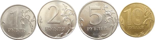 Монеты 1-10 рублей
