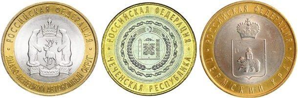 Монеты ЧЯП