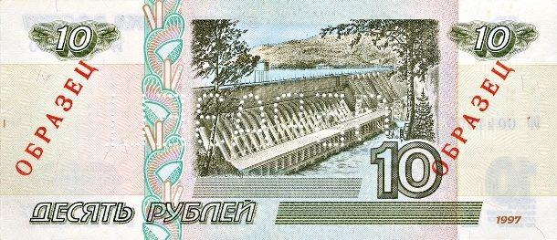 бумажные деньги образец