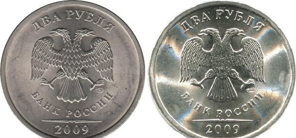 Покрытие монеты