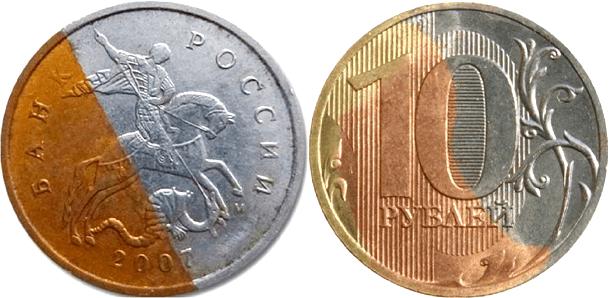Брак покрытия монеты