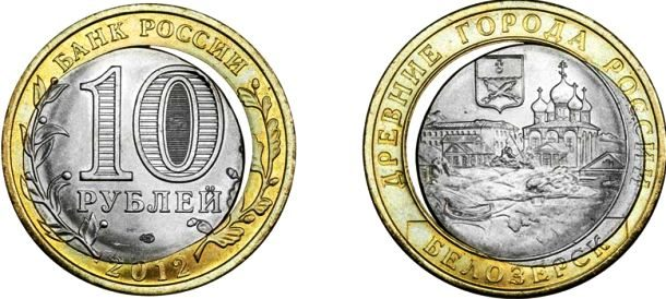 Браки монет биметалл