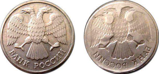 Брак монеты инкузный