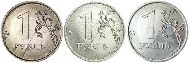 Брак монеты раскол
