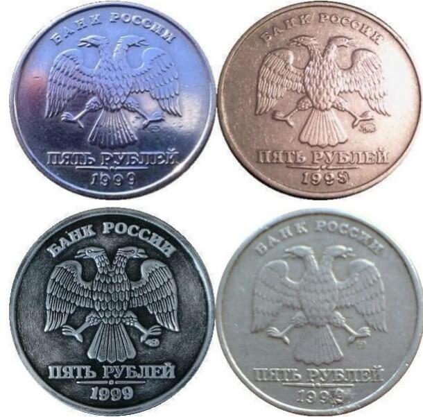 5 рублей 1999 подделки