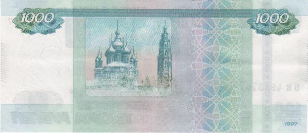 Брак банкнот - нет рисунка