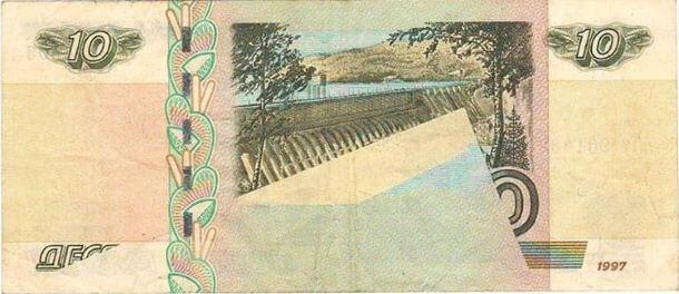 Брак банкнот нет рисунка