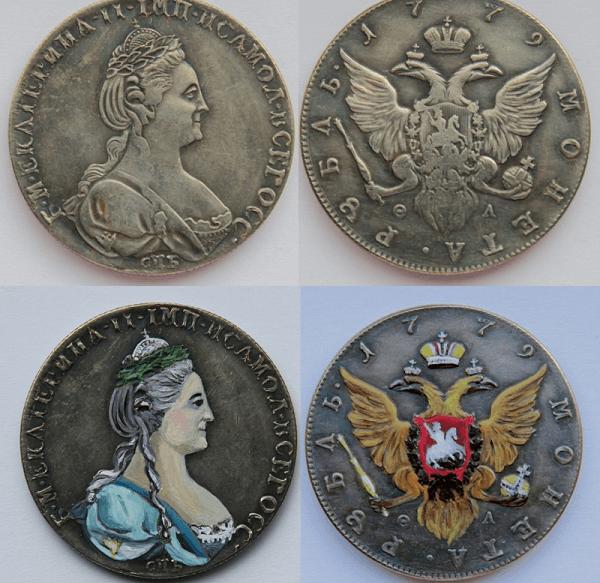 Монеты в цвете