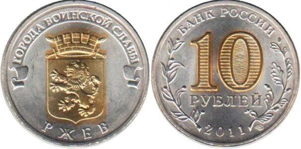 Позолота части монеты