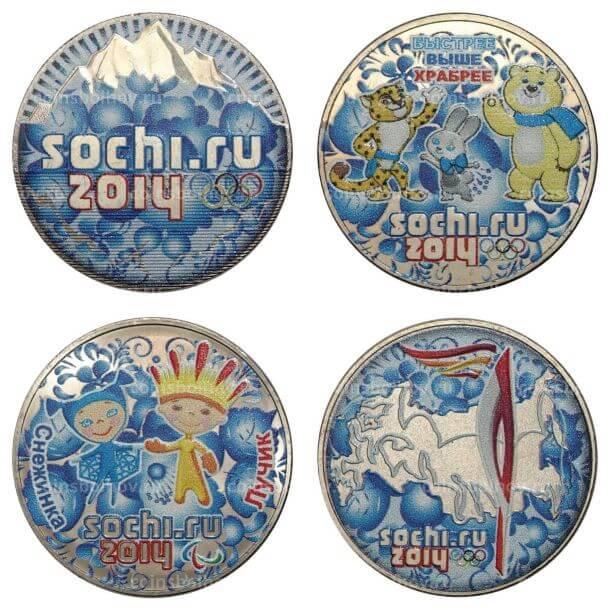 Цветные монеты РФ