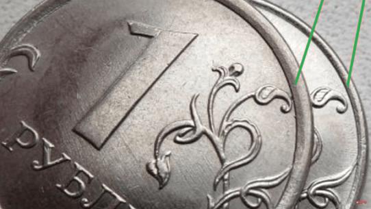 Кант монеты 2018 года