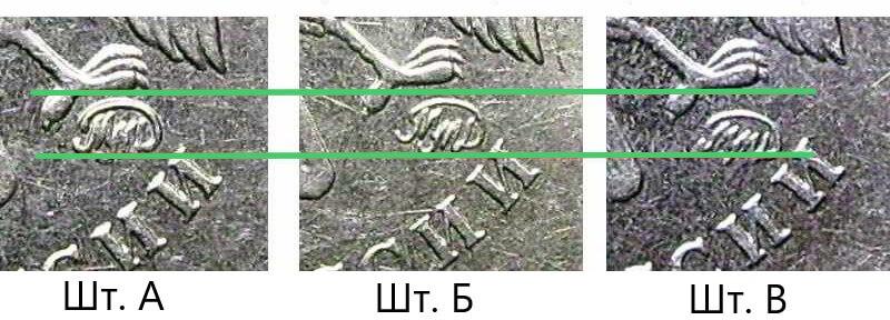 Разновидности 1 рубль 2015