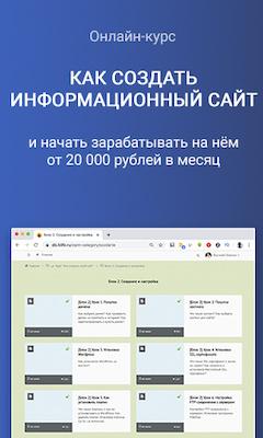 iklife.ru